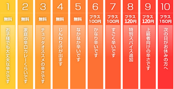 karasa_11.jpg