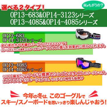 opd8085-2.jpg
